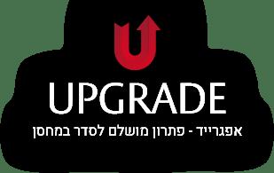 לוגו אפגרייד